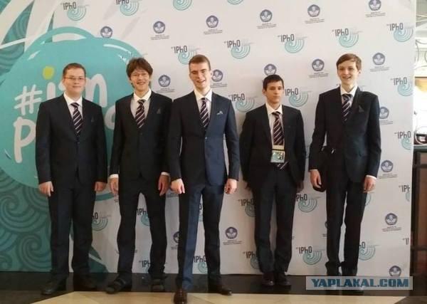 Вопреки ЕГЭ: школьники из РФ завоевали 5 золотых медалей на Международной олимпиаде по физике