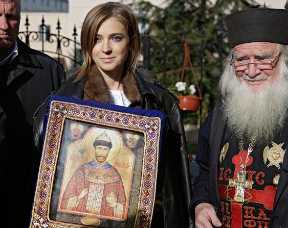 Поклонская рассказала, как Николай II защищает Донбасс