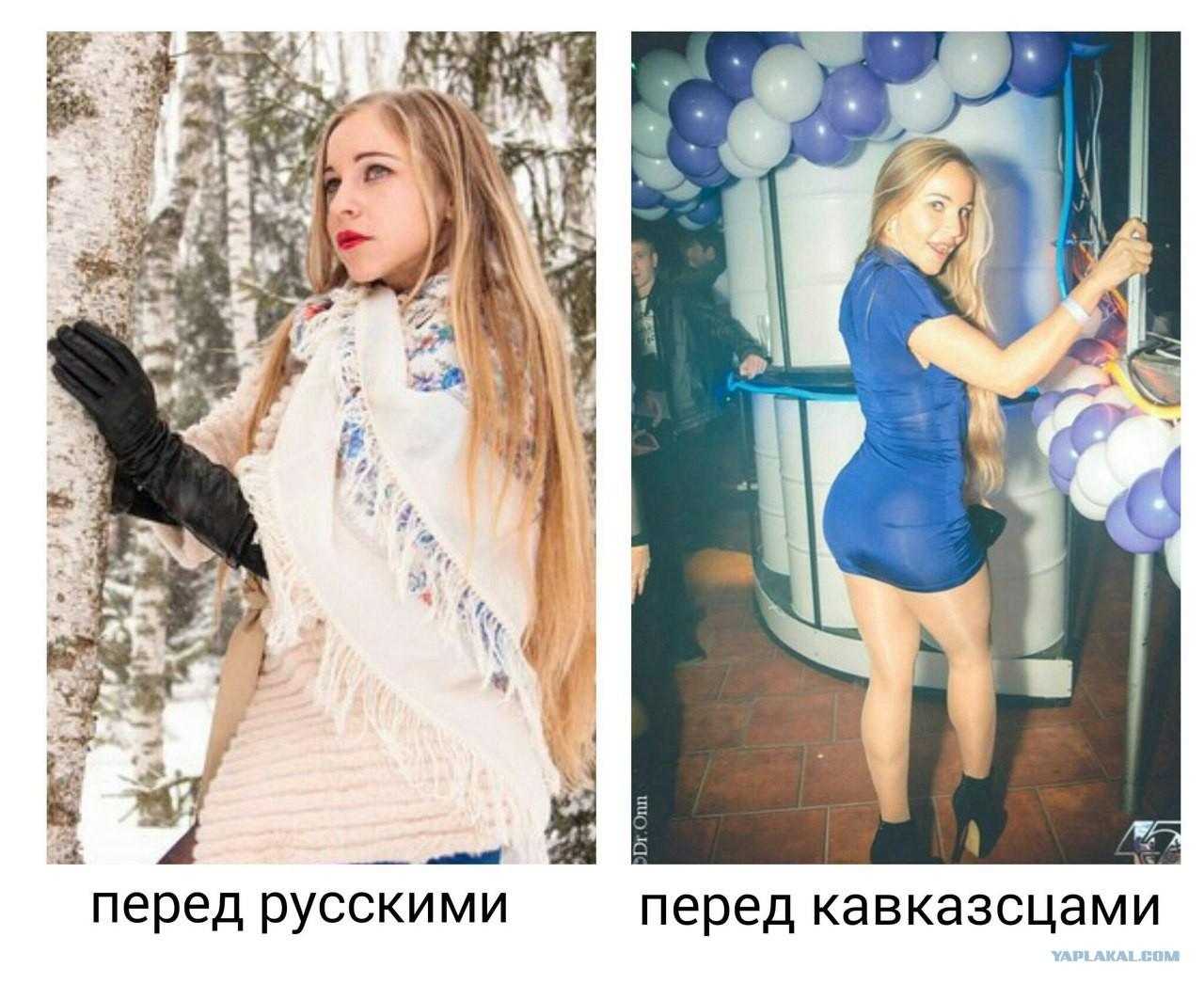 Русскую девку трахает кавказцы, Порно с кавказцами - домашний секс 10 фотография