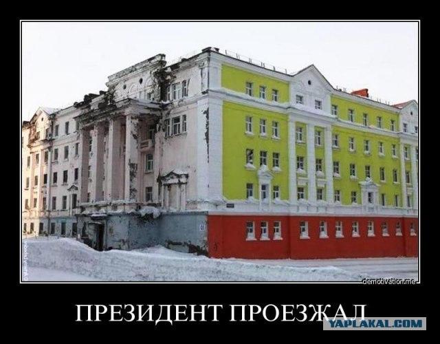 В Кремле хотят отменить выплаты на рождение детей и не давать денег на развитие медицины, науки и транспорта - Цензор.НЕТ 7607