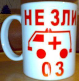Приморская краевая клиническая больница алеутская 57