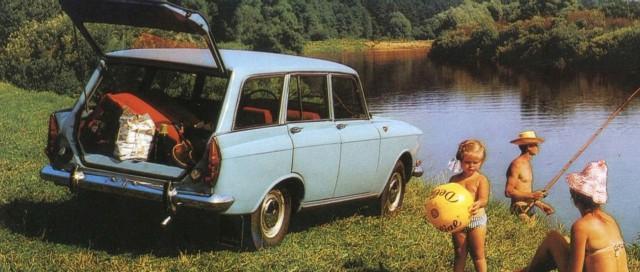 Картина, корзина, картонка: вспоминаем советские универсалы 50-60-х годов