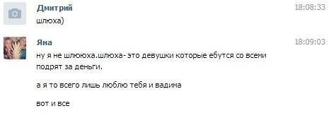zhivu-s-bivshey-prostitutkoy