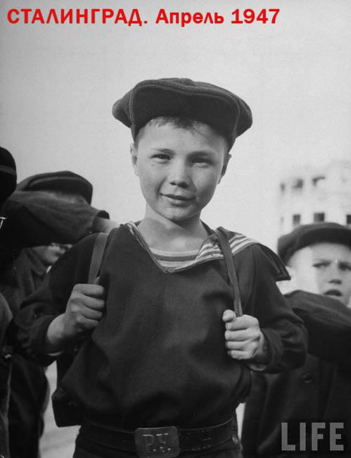 Сталинград в объективе журнала Life. Апрель 1947