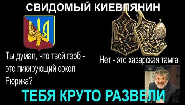 Они воюют за Украину: 37 добровольческих батальонов участвуют в АТО - Цензор.НЕТ 9607