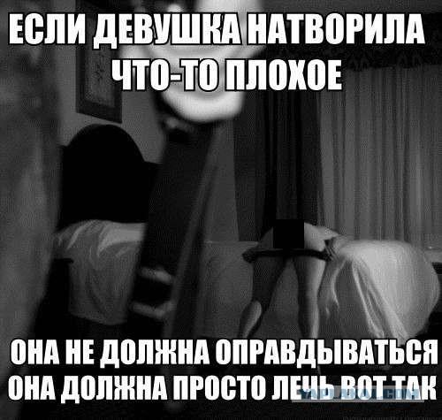 porno-shlepaet-po-pope