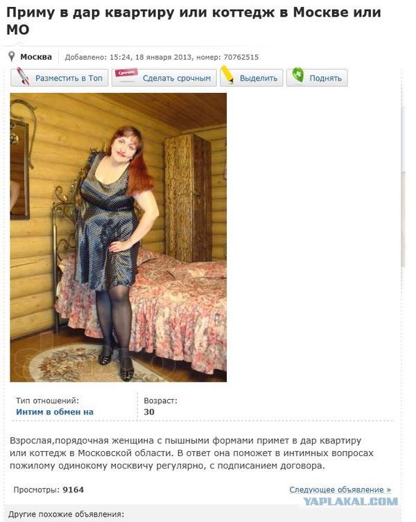 ли, знакомства волгоградская область г новоаннинский женщины