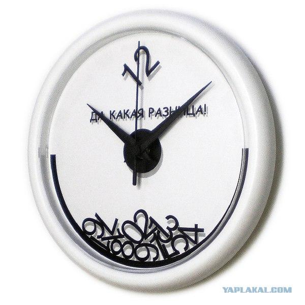 Прикольные креативные часы