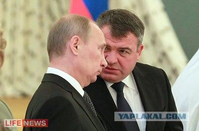 Путин отправил министра обороны в отставку