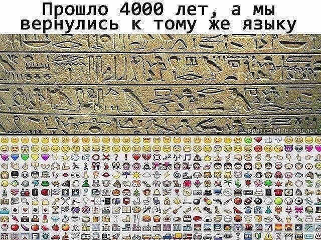 http://s00.yaplakal.com/pics/pics_original/1/1/2/11413211.jpg