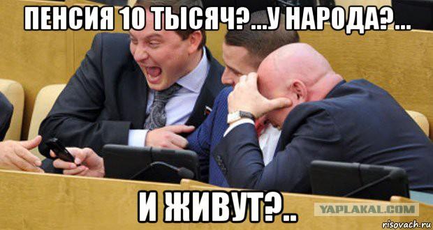Картинки по запросу Улюкаев вор