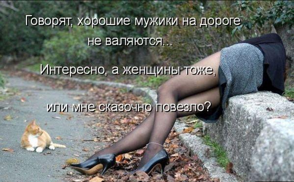 Писающие русские фото