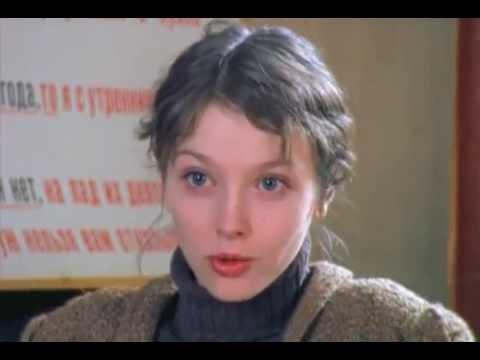 Красавица из 90-ых Ольга Понизова.