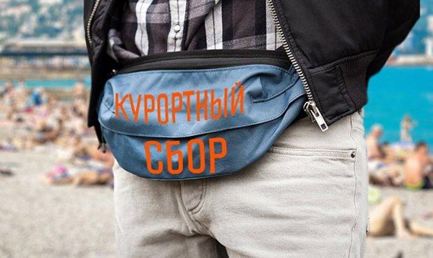 Крым отказался от введения курортного сбора в 2019 году