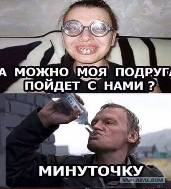 http://s00.yaplakal.com/pics/pics_original/1/1/3/13390311.jpg