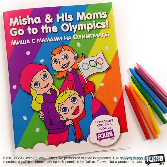 ЛГБТ-пропаганда ― Сочи: Миша и его 2 мамы
