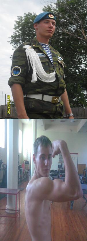 Аху**ший стажер полиции или куда смотрят кадровики в МВД.