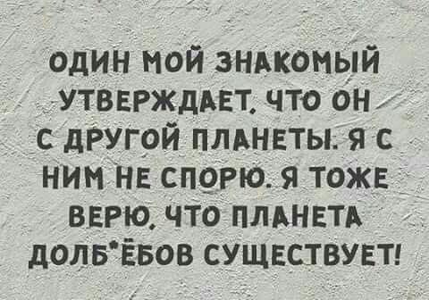 http://s00.yaplakal.com/pics/pics_original/1/1/4/10285411.jpg