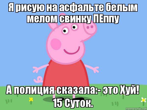 http://s00.yaplakal.com/pics/pics_original/1/1/6/11268611.jpg