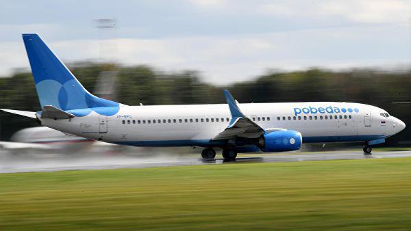 «Победа» поднимает на 40% цены на рейсы в Россию