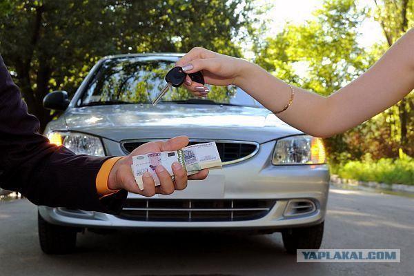 Выкуплю Ваш автомобиль