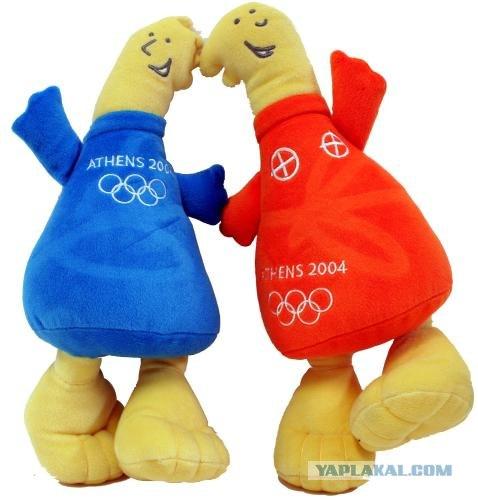 виды летней олимпиады