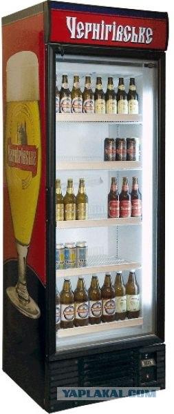 Продам: Холодильник ветрина для пива =)