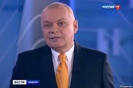 Путин наградил Дмитрия Киселева орденом