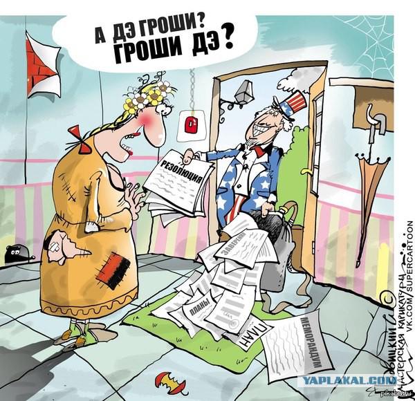 """ЕС готов """"протянуть руку помощи"""" Украине в проведении экономических и политических реформ, - глава МИД Германии - Цензор.НЕТ 5402"""