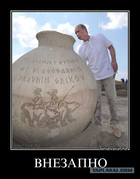 В Бристольском университете заявляют, что археологи, собирающиеся проводить раскопки в Крыму, не являются их сотрудниками - Цензор.НЕТ 1845