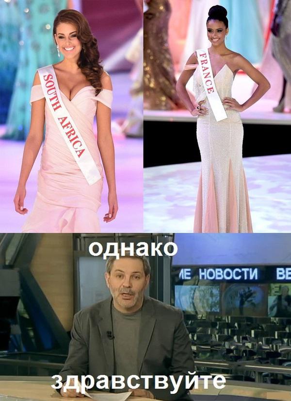 Мисс Африка и Мисс Франция