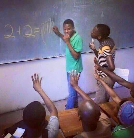 Математика Африканская