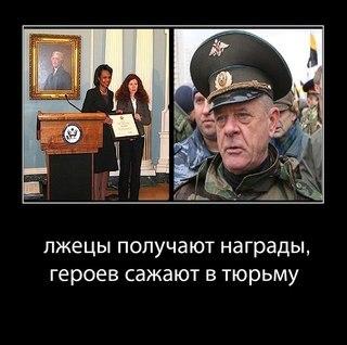 Дело полковника Квачкова о призывах к терроризму направили в суд
