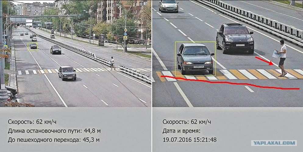 Как пропускать пешехода на пешеходном переходе по новым правилам 2018