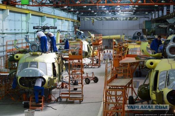Репортаж с Казанского вертолётного завода