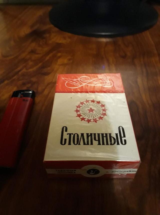 Сигареты из прошлого
