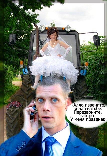 Фото приколы из соцсетей: