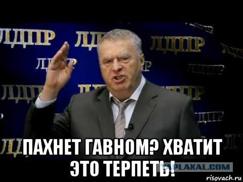 УКРОП объявил мобилизацию партийцев для защиты Днепропетровска и Павлограда - Цензор.НЕТ 7589