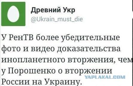 К боевикам в Дебальцево прибыли железнодорожные платформы, накрытые брезентом. В район стоянки эшелона никого не допускают, - замкомандующего АТО Федичев - Цензор.НЕТ 4966