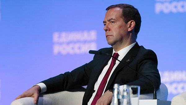 Медведев: Налог на роскошь не должен превратиться в борьбу с богатыми