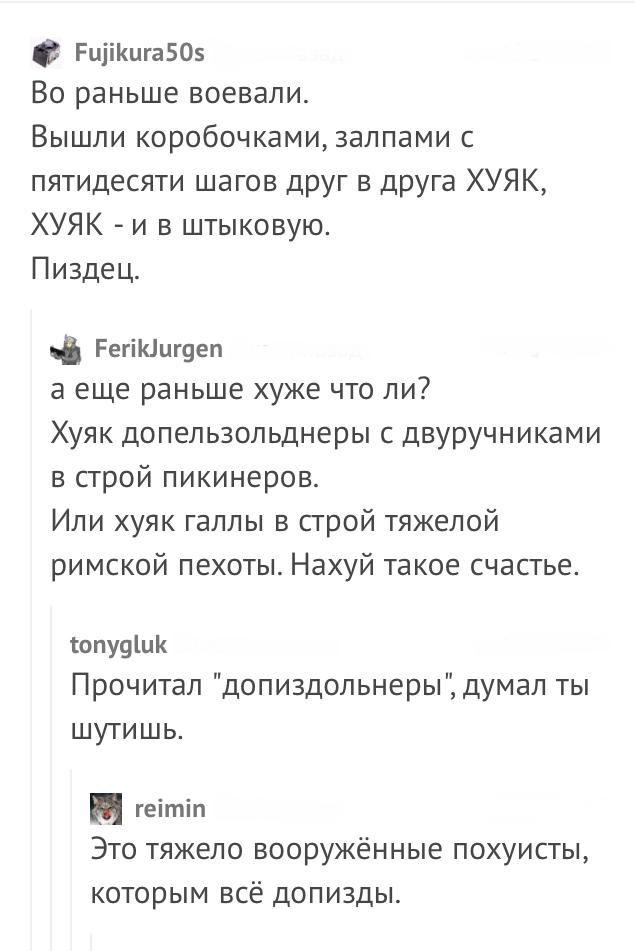 http://s00.yaplakal.com/pics/pics_original/1/2/6/10357621.png