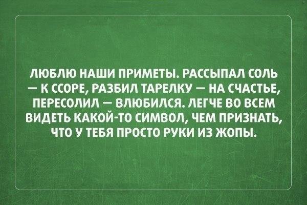 Улыбнуло - 1 ))) - Страница 39 4283621