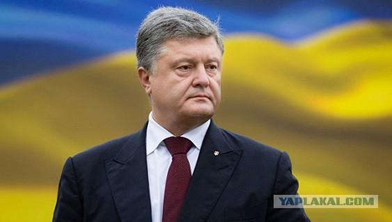Порошенко заявил, что больше всех хочет отмены санкций против России