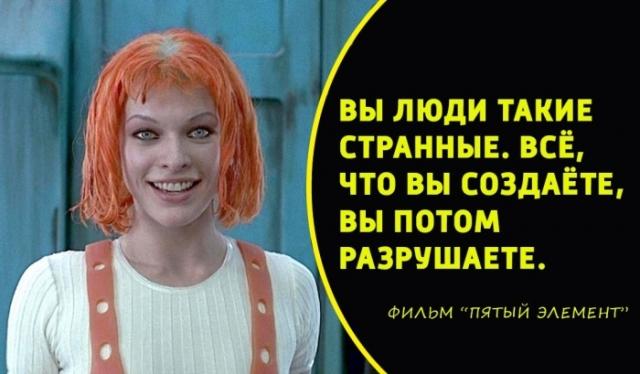 8 лучших фильмов «прекрасной инопланетянки» Миллы Йовович