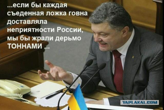 Украина возвела дамбу для блокирования подачи воды в Крым