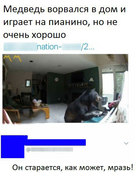 Смешные комментарии из социальных сетей 27.10.2017