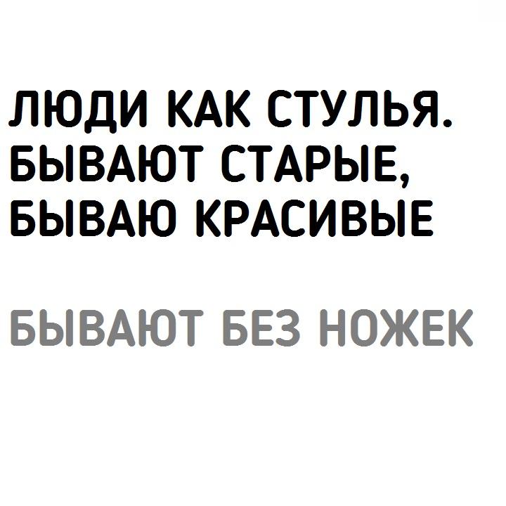 http://s00.yaplakal.com/pics/pics_original/1/2/9/12736921.jpg