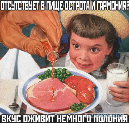 """Встреча Савченко и Тимошенко в аэропорту """"Борисполь"""" - Цензор.НЕТ 6896"""