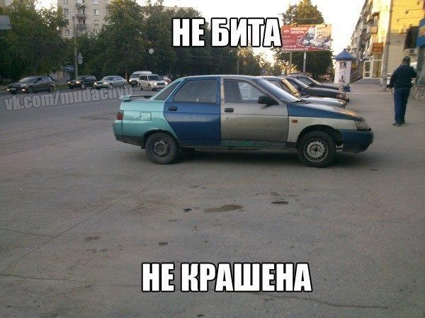 http://s00.yaplakal.com/pics/pics_original/1/3/0/10823031.jpg