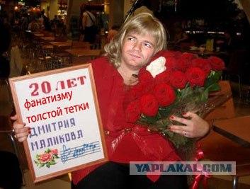 http://www.yaplakal.com/uploads/post-27-12192289424970.jpg